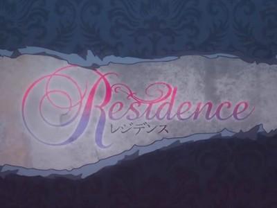 Residence ep.2